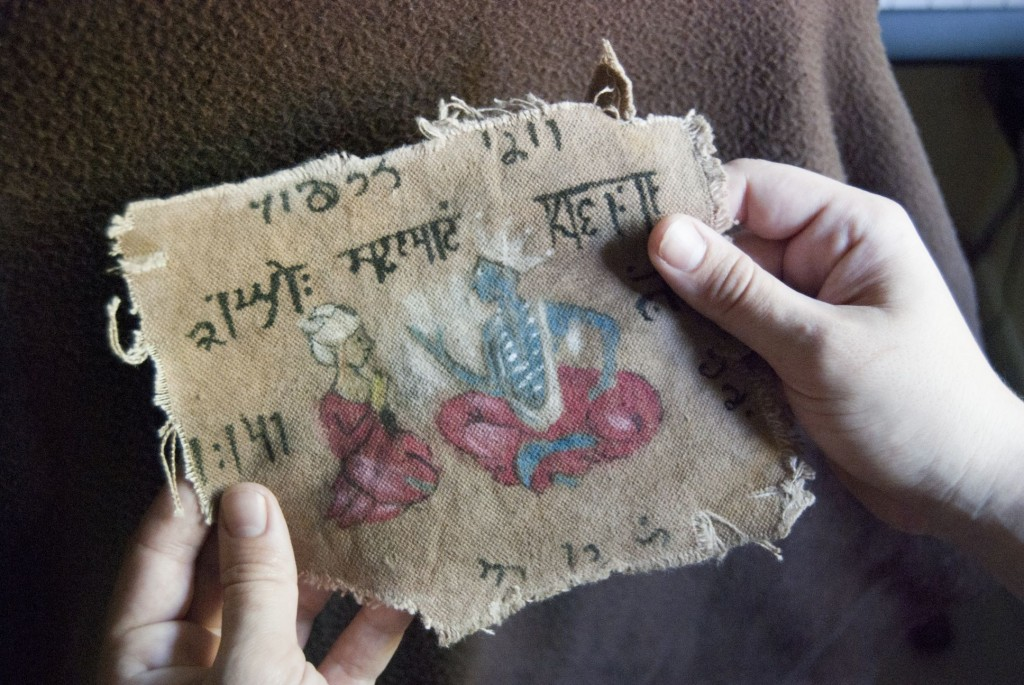 Réplica manuscrito sankara. Sankara manuscript réplica