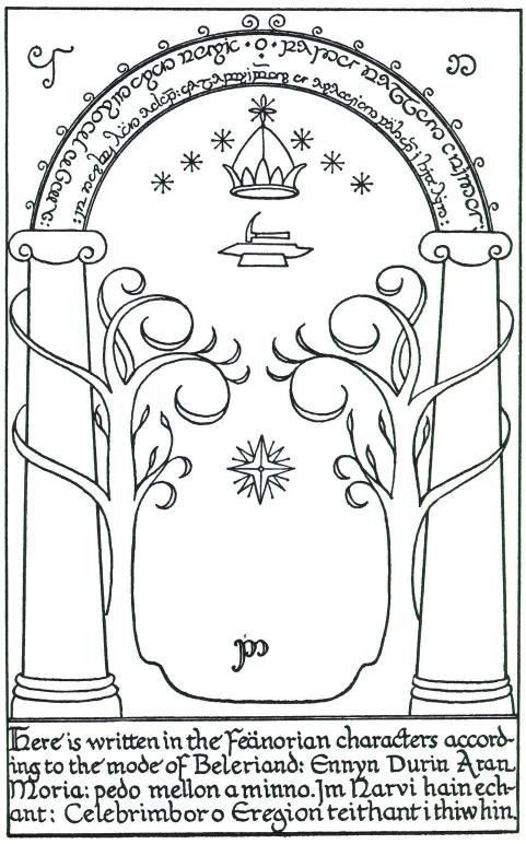 Puertas de Moria