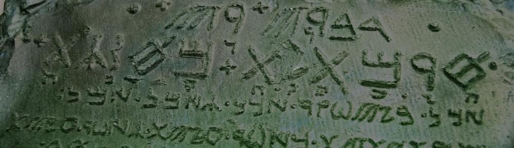 Emerald tablet replica. Réplica tabla esmeralda