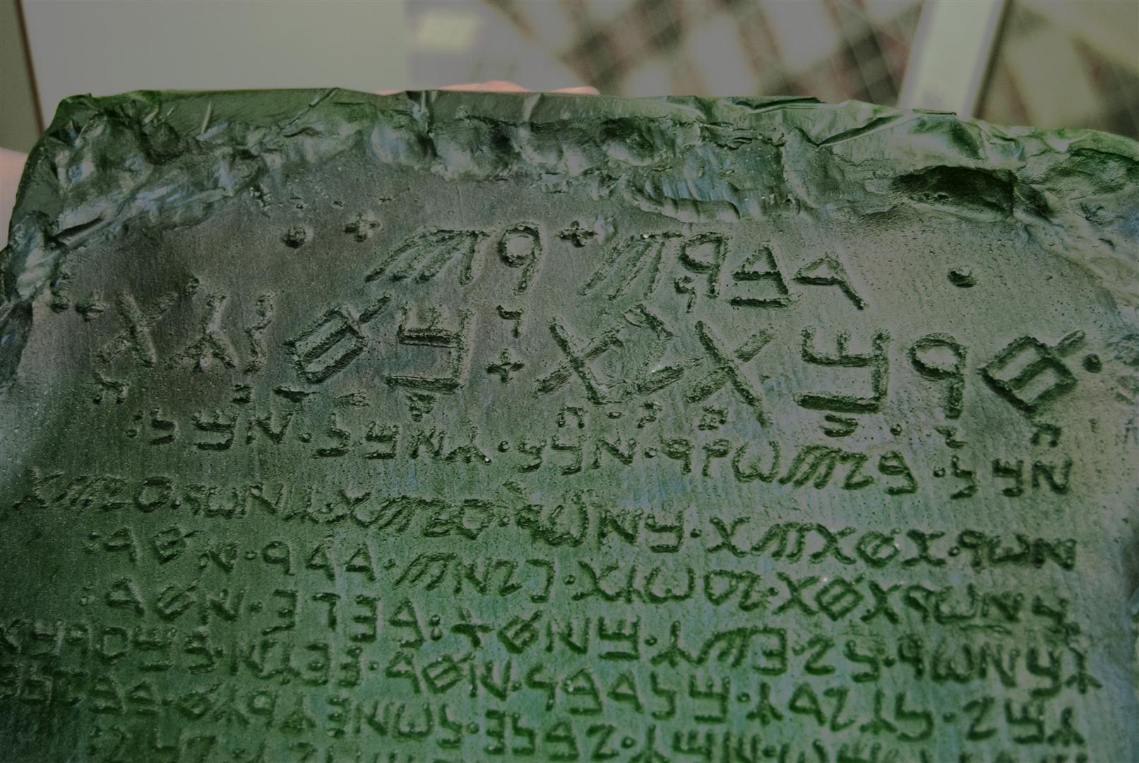 Emerald tablet replica. Réplica tabla esmeralda